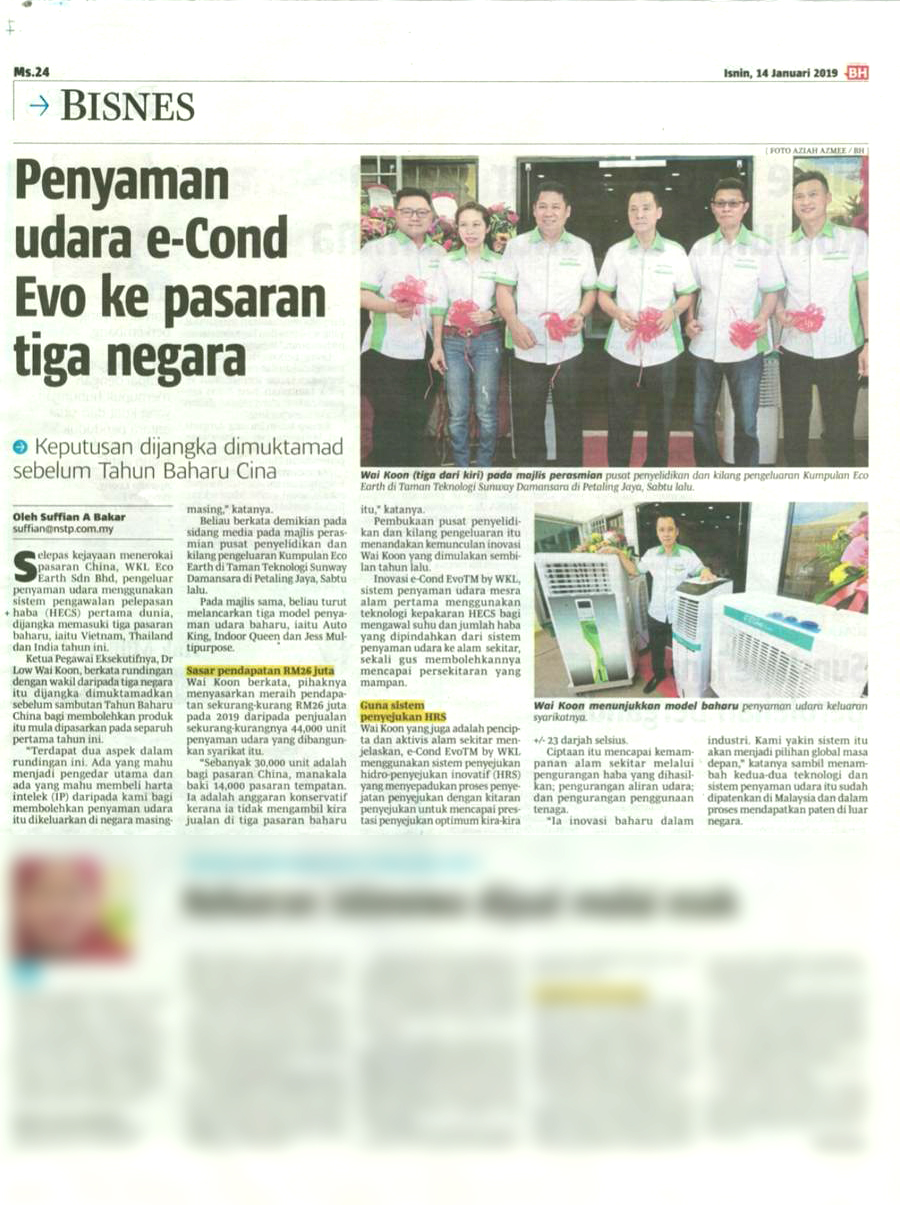 EcoEarth-Malaysia Business Press Media-BH